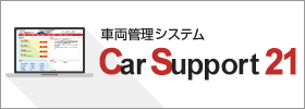 CarSupport21